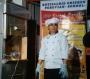 Cursos Intensivos de Pollos a la brasa Peruano estilo PARDOS CHICKEN y Cocina Peruana (Lim