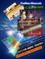 Internet Marketing y Diseno de Paginas Web (551)2264460