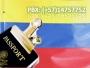OFICINAS DE APOSTILLA EN COLOMBIA Y EL MUNDO