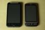 HTC A8181 desbloqueado deseo de cuádruple banda  GSM de teléfono  con sistema operativo Android